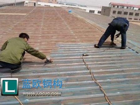 网架屋面除锈防腐