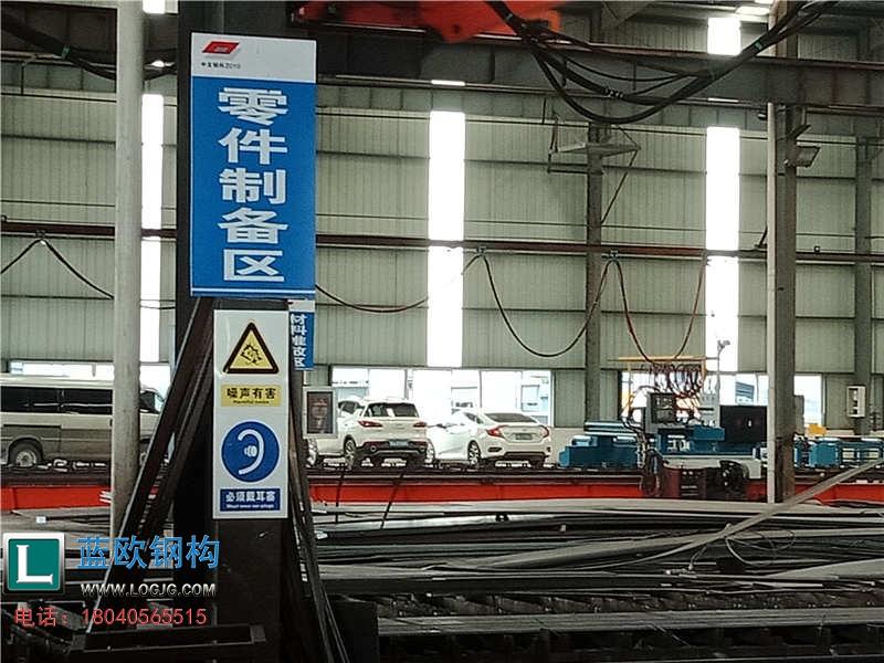 武汉钢结构加工厂