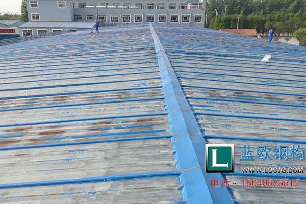 钢结构屋顶维修翻新